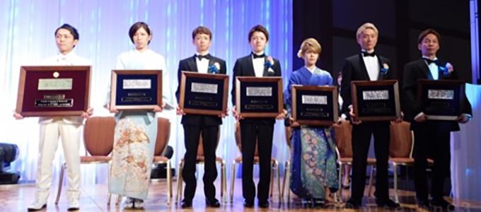 平成30年の優秀選手が発表されました!