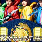 ボートレースバトルチャンピオントーナメント2020【ボートレース若松】