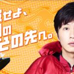 チャレンジカップ2019【桐生競艇場】
