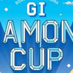 ダイヤモンドカップ2020【ボートレース徳山】