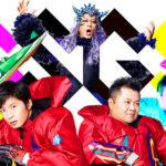 グランドチャンピオン2019【多摩川競艇場】