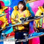 レディースチャンピオンシップ2020【多摩川競艇場】